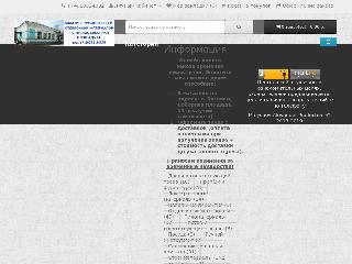 stroimateriali33.ru справка.сайт