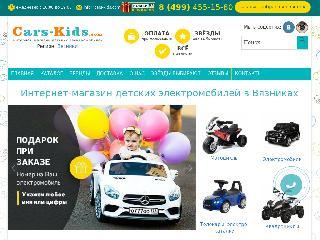 vyazniki.cars-kids.com справка.сайт