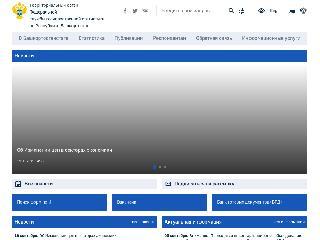 bashstat.gks.ru справка.сайт