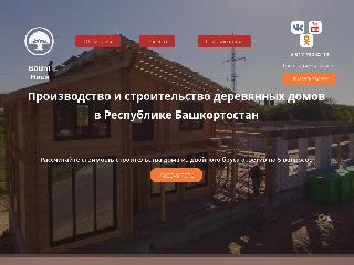 baumhause.ru справка.сайт