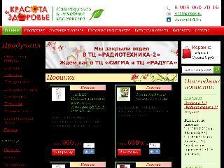 kiz18.ru справка.сайт