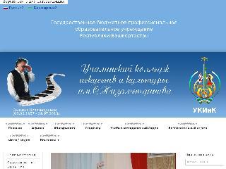 rdkyanaul.ru справка.сайт