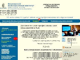 www.bmipk.ru справка.сайт