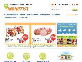 www.monetka.ru справка.сайт