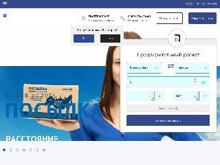 gtdel.com справка.сайт