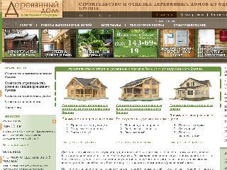 www.wooden-house.ru справка.сайт